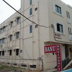 Banu Residency in Vellore