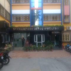 Berhampore Lodge Pvt Ltd in Murshidabad