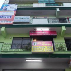 Brahma Inn in Bengaluru