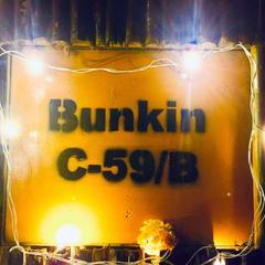 Bunkin Hostel in New Delhi