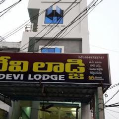 Devi Lodge in Annavaram