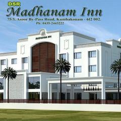 Dsrmadhanaminn in Kumbakonam
