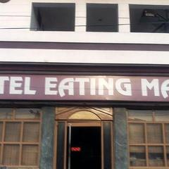 Eating Mall Hotels And Party Hall in Sangrur