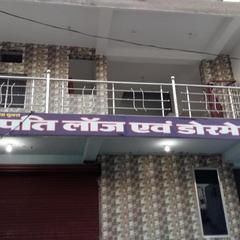 Ganpati Lodge in Dongargarh