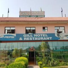 Gill Hotel in Rajpura