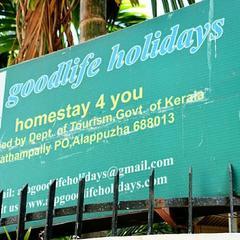 Goodlife Holidays Homestay in Alappuzha