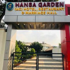 Hansa Garden in Deoghar