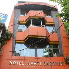 Hotel Aarti Darshan in Haridwar