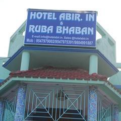 Hotel Abir in Siliguri