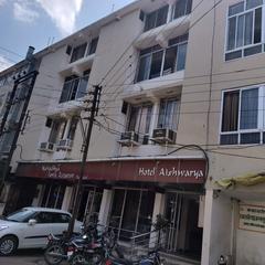 Hotel Aishwarya in Khandwa