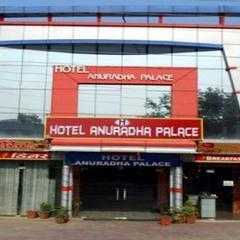 Hotel Anuradha Palace in Haridwar