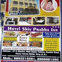 Hotel Apana Keshari Lodge in Bhilai