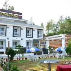 Hotel Aradhana Inn in Yercaud