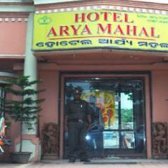 Hotel Arya Mahal in Bhubaneshwar