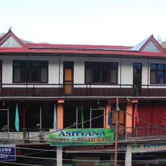Hotel Ashiyana And Restaurant in Kargil