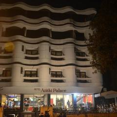Hotel Atithi Palace in Bhagalpur