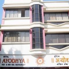 Hotel Ayodhya in Chiplun