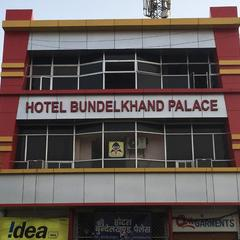 Hotel Bundelkhand Palace in Lalitpur