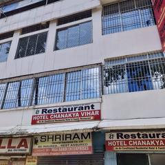 Hotel Chankya Vihar in Bhagalpur