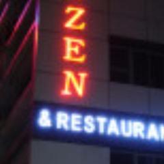 Hotel Citizen in Surat