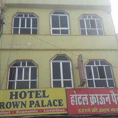 Hotel Crowne Palace in Bhilwara