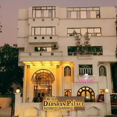 Hotel Darshan Palace in Udaipur