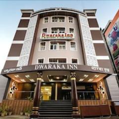Hotel Dwaraka Inn in Vishakhapatnam