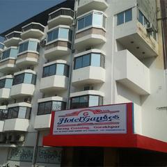 Hotel Ganges in Gorakhpur