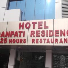 Hotel Ganpati Residency in Aurangabad