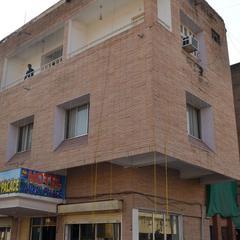Hotel Gaurav Palace in Chittorgarh