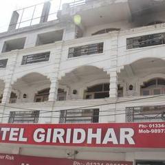 Hotel Giridhar in Haridwar