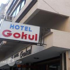Hotel Gokul in Nagpur