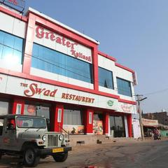 Hotel Greater Kailash in Osian