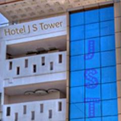 Hotel J S Tower in Dibrugarh