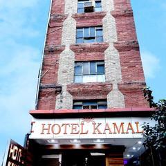 Hotel Kamal in Nagpur