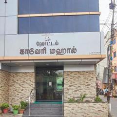 Hotel Kaveri Mahal in Madurai