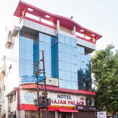 Hotel Mahajan Palace in Aligarh