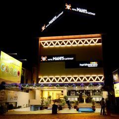 Hotel Mahi's Gateway in Coimbatore