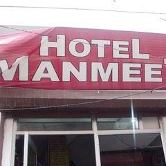 Hotel Manmeet in Haridwar