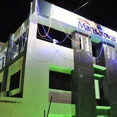 Hotel Mansarovar in Nagpur