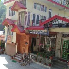 Hotel Mansarovar in Kullu