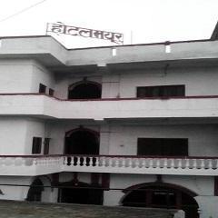 Hotel Mayur in Azamgarh