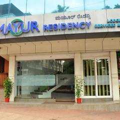 Hotel Mayur Residency in Mangalore