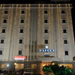 Hotel Naeeka in Ahmedabad
