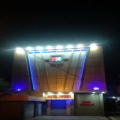 Hotel Nikhar in Giridih