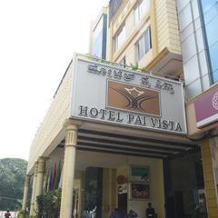 Hotel Pai Vista in Mysore