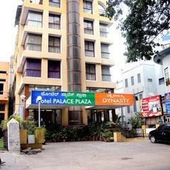 Hotel Palace Plaza in Mysore