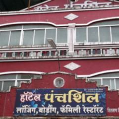 Hotel Panchasheel in Bhandardara
