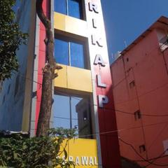Hotel Parikalp in Pachmarhi