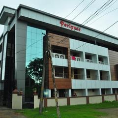 Hotel Periyaar in Alwaye